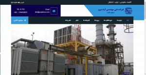 طراحی وبسایت فارسی آراد نیرو